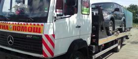 Репатриране на джипове в Силистра