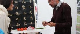 Съботни курсове по китайски език в София