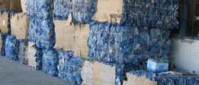 Съхранение на опасни отпадъци във Велико Търново