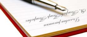 Съхранение на завещания в Асеновград