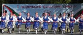 Самодейни състави в община Петрич - НЧ Димитър Благоев 1956 с. Първомай