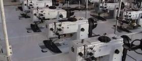 Сервиз и поддръжка на електроника за шевни машини в Благоевград