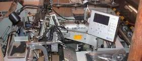 Сервиз и поддръжка на шивашки машини в Благоевград