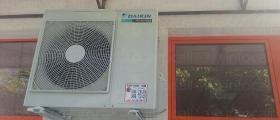 Сервиз на климатични системи във Видин