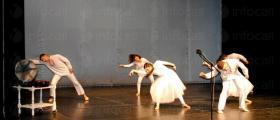 Школа по балет
