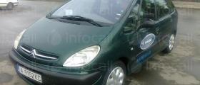 Шофьорски курсове в Бургас-Изгрев