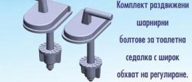 Шприцване на пластмасови детайли в Севлиево
