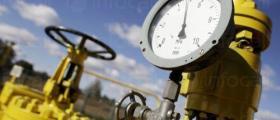 Снабдяване на природен газ в Кюстендил