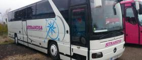 Специализиран автобусен превоз във Аксаково-Варна