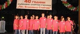 Спортна подготовка в София