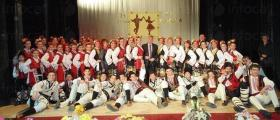 Спортни и народни танци