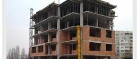 Строителство на жилищни сгради София-Дружба