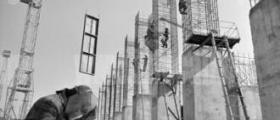 Строителство на сгради в град Ямбол