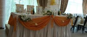 Сватбени услуги в град Кърджали