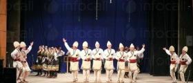 Танцов ансамбъл