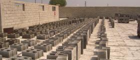 Търговия бетонни елементи