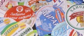 Търговия хранителни стоки в Попово