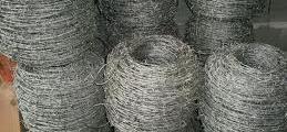 Търговия мрежи за огради