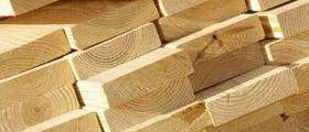 Търговия с дървен материал в София-Център