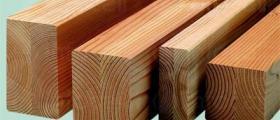 Търговия с дървен материал в Стара Загора