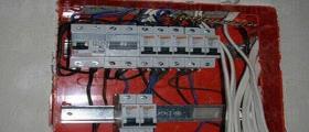 Търговия с електрооборудване в Пловдив