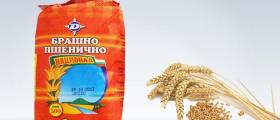 Търговия с пакетирани хранителни продукти в Пловдив