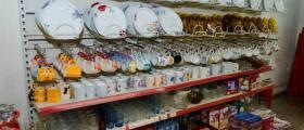 Търговия със сезонни стоки в Пловдив