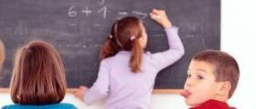 Целодневно обучение деца в Благоевград