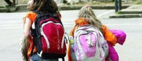 Целодневно обучение от 1 до 6 клас в София-Бусманци