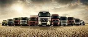 Товарен автомобилен транспорт Шумен