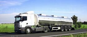Транспорт на горива в Нови пазар