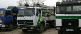 Транспорт на инертни материали в Земен-Перник