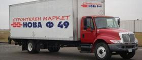 Транспорт на строителни материали в Казанлък