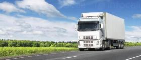 Транспорт на товари Етрополе