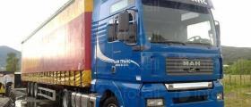 Транспорт на товари в Добромирци-Кърджали - Али Транс