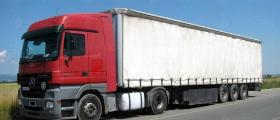 Транспорт с бордови ( брезентови ) камиони