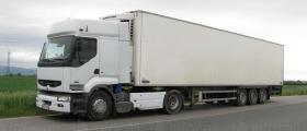 Транспорт с бордови камиони Ямбол