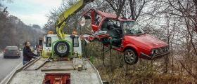 Транспортиране на аварирали автомобили в Добрич