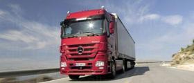Транспортни услуги в Троян