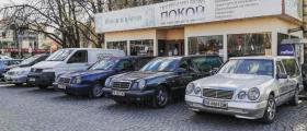 Траурни услуги в Пловдив-Източен и Централен - Погребално бюро Покой