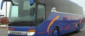 Туристически превози в чужбина от София