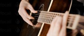 Уроци по китара Оборище-Център