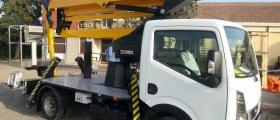 Услуги с автовишки в Благоевград