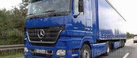 Вътрешен и международен транспорт на товари Ловеч