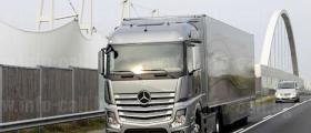 Вътрешен и международен транспорт товари Нови пазар