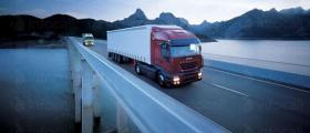Вътрешен транспорт на товари Плевен