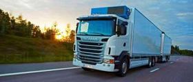 Вътрешен транспорт в Габрово