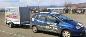 Възстановяване контролни точки в Бургас-Изгрев
