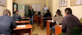 Възстановяване на точки в София-Гео Милев