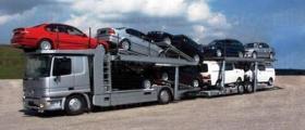 Внос на автомобили в Пловдив-Кършияка